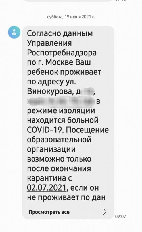 Screenshot_20210619-191832_Messages015509b06149ac11.jpg
